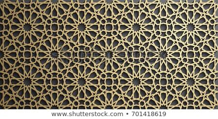 elegant islamic pattern eid mubarak background Stock photo © SArts