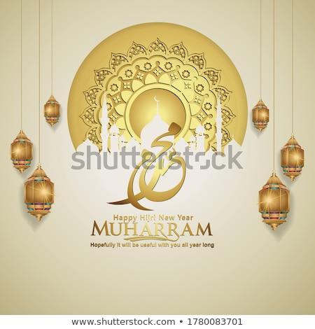 Gyönyörű iszlám stílus boldog fesztivál üdvözlet Stock fotó © SArts