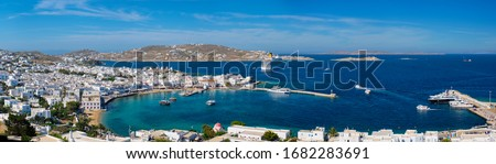 Csónak kikötő kikötő város sziget Görögország Stock fotó © dmitry_rukhlenko