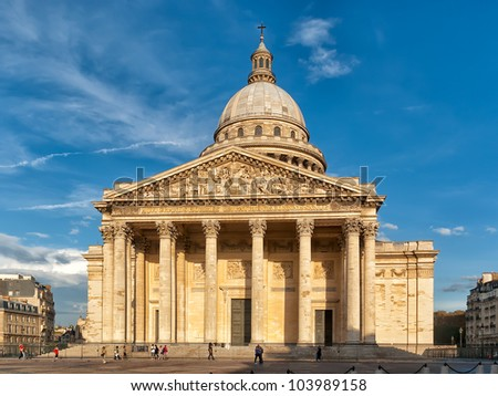 Paris Pantheon Stock photo © tony4urban