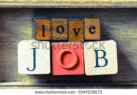 Amor mi Trabajo palabra mesa de madera negocios Foto stock © fuzzbones0