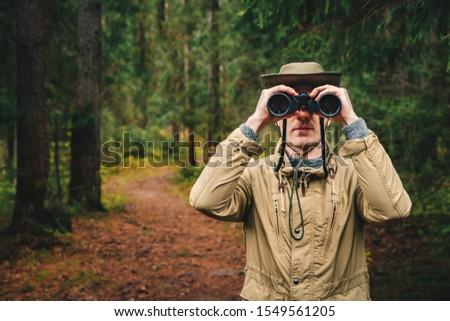 ranger with binoculars Stock photo © adrenalina