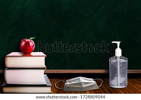 Reopening Schools Stock photo © Lightsource