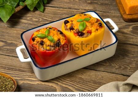 Vegetables in Casserole Stock photo © ildi