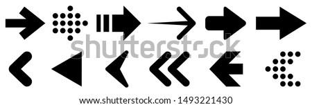 modern arrows set Stock photo © frescomovie