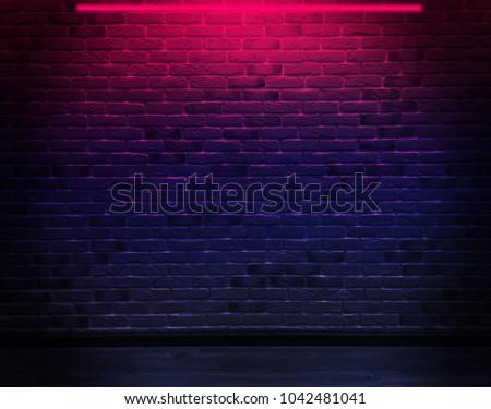 frame on the bricks wall Stock photo © Paha_L
