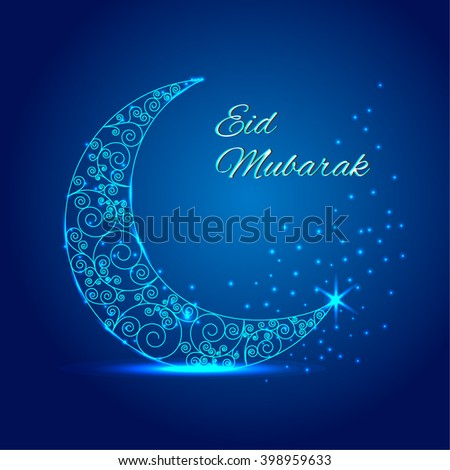 elegant eid mubarak blue banner design Stock photo © SArts