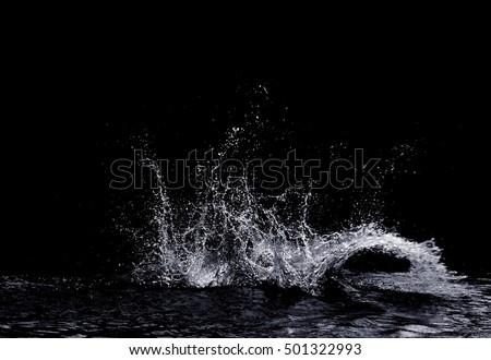 Water splash isolated on white Stock photo © Fisher