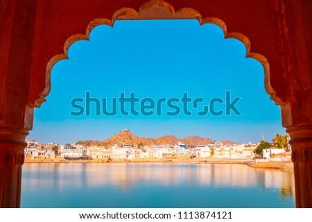 Heilig heilig plaats stad meer Stockfoto © meinzahn