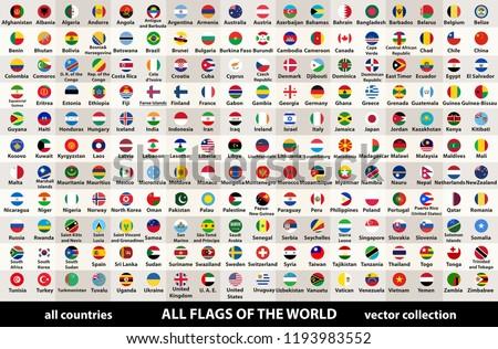 Frankrijk Bhutan vlaggen puzzel geïsoleerd witte Stockfoto © Istanbul2009