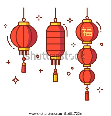 Impiccagione cinese carta lanterne rami Foto d'archivio © kostins
