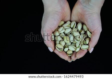 Snacks Stock photo © racoolstudio
