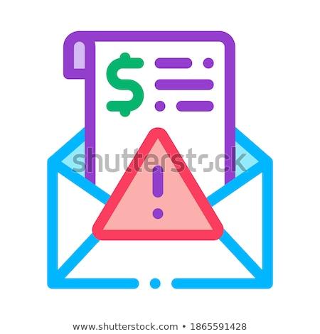 Sahte para yazıcı ikon vektör Stok fotoğraf © pikepicture