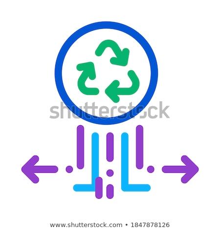 Ambientale popolarità icona vettore contorno illustrazione Foto d'archivio © pikepicture