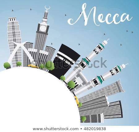 メッカ スカイライン 青 コピースペース 旅行 ストックフォト © ShustrikS