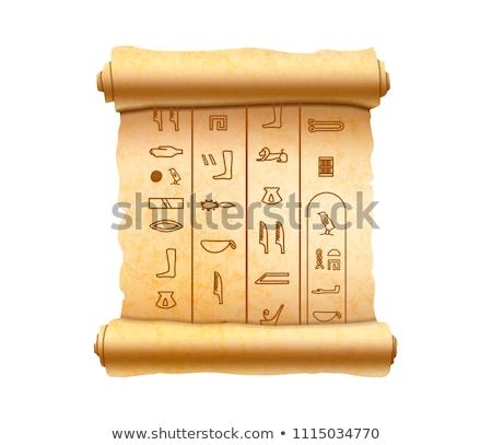 Vecchio verticale papiro scorrere antica Foto d'archivio © evgeny89