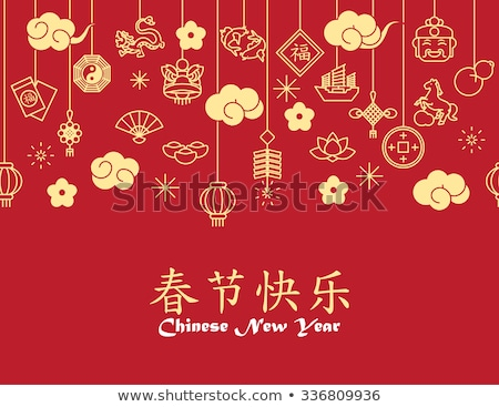 Chinese new year with gold ingot at background Stock photo © calvste
