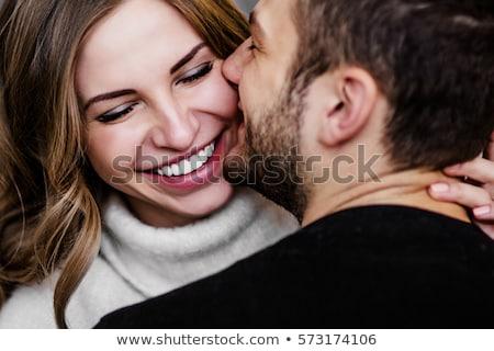 Feliz amoroso casal foto parque Foto stock © Anna_Om