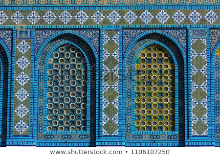 dome of the rock mosaics in jerusalem stock photo © andreykr