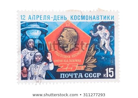 Show schip kosmonaut ussr rook Stockfoto © PetrMalyshev