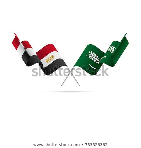 Szaúd-Arábia Egyiptom zászlók vektor kép puzzle Stock fotó © Istanbul2009