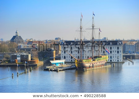 National Maritime Museum in Amsterdam stock photo © dirkr