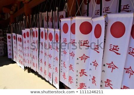 Bandeiras santuário Japão tradicional viajar asiático Foto stock © daboost