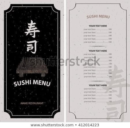 Sushi menü dizayn ahşap tepsi örnek Stok fotoğraf © bluering