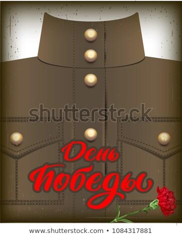 Sieg Tag Text Übersetzung Retro Stock foto © orensila