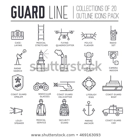 becsület · őr · szín · Egyesült · Államok · férfi · biztonság - stock fotó © linetale