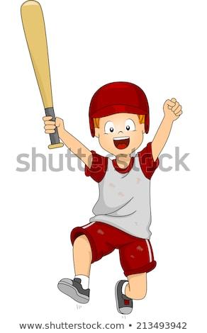 Cartoon Baseball Player Dancing Stock photo © cthoman