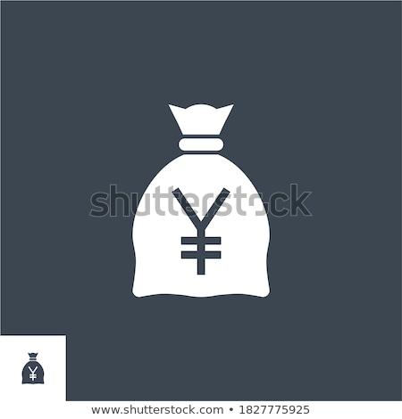 Money Bag with Yen related vector glyph icon. Stock photo © smoki