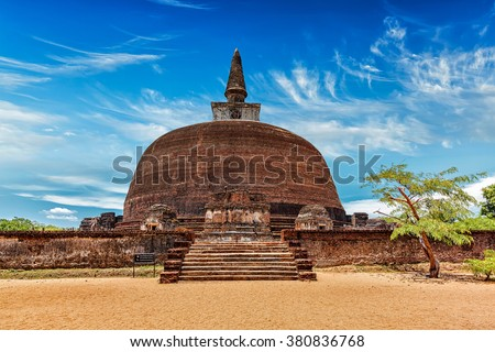 Rankot Vihara, Pollonaruwa, Sri Lanka Stock photo © dmitry_rukhlenko