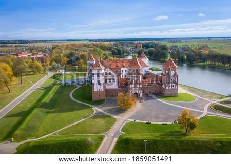 Mir Castle Complex, Belarus Stock photo © borisb17