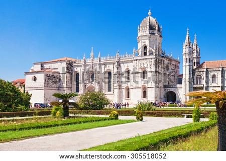 Klasztor piękna Lizbona kościoła niebieski kamień Zdjęcia stock © meinzahn