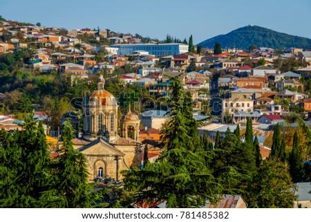 Vue Géorgie panoramique ville cathédrale ciel Photo stock © borisb17