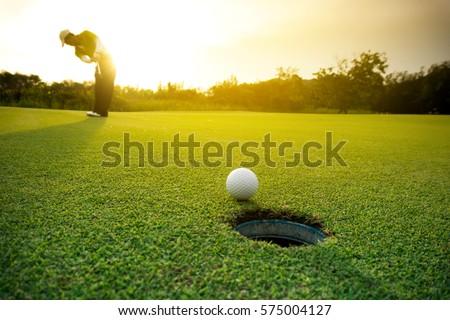 Verão vazio campo de golfe manhã névoa esportes Foto stock © CaptureLight
