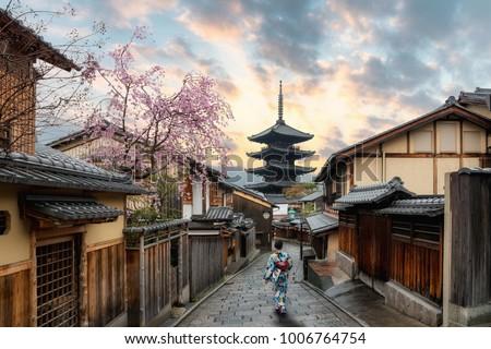 geisha in the pagoda stock photo © adrenalina