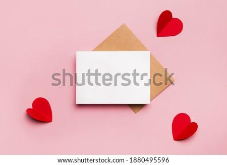 はがき · バレンタインデー · 中心 · 中断 · 実例 · 金 - ストックフォト © derocz