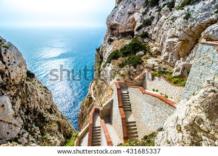 Grotto in a rock. Stock photo © Nejron