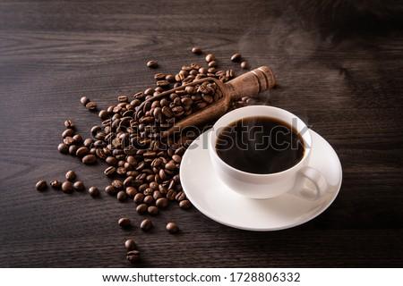 食器 茶 コーヒー 白 空っぽ 準備 ストックフォト © dariazu