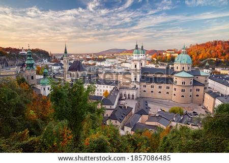 Történelmi építészet Ausztria Európa épület építkezés nyár Stock fotó © Spectral