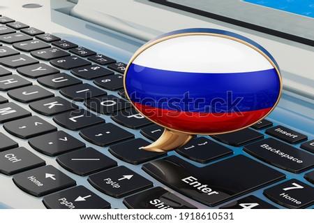 Tanul orosz fehér billentyűzet gomb 3D Stock fotó © tashatuvango