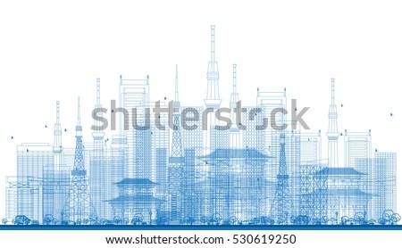 Cidade arranha-céus tv torres azul Foto stock © ShustrikS