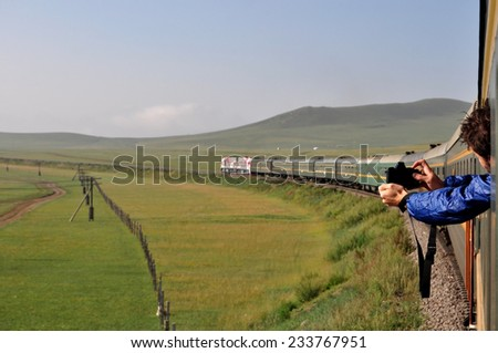 Trans Mongolian Train Stock photo © pedrosala