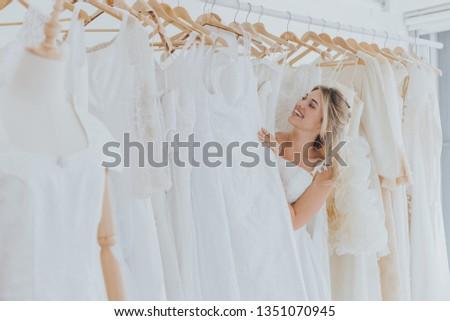 花嫁 ドレス ブライダル ブティック 女性 ストックフォト © HighwayStarz