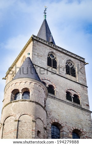 Trier Cathedral - Dom St. Peter Stock photo © aladin66
