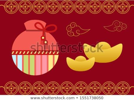 Cartão postal saco sortudo cartão saco vetor Foto stock © robuart