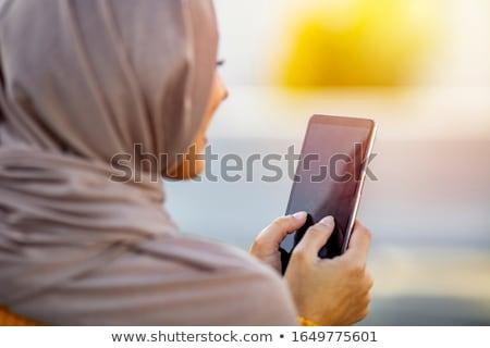 Közel-Kelet biztonság Föld közel-keleti országok fókusz Stock fotó © Lightsource