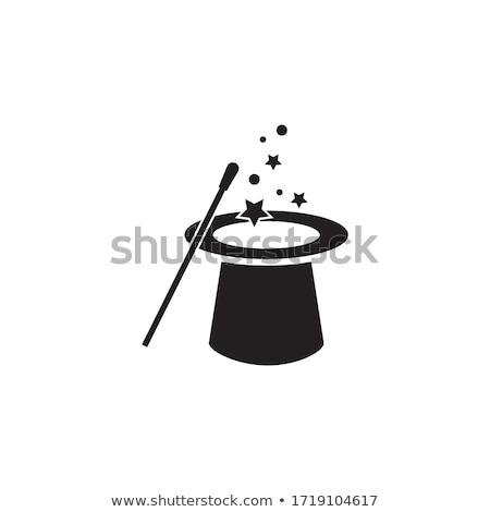 ベクトル · アイコン · マジシャン · 帽子 - ストックフォト © zzve